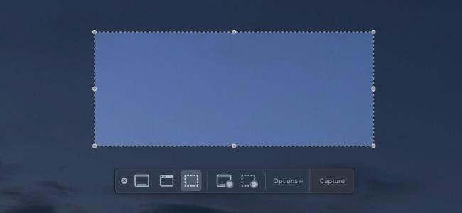 macOS Mojave'de Ekran Görüntüsü Almak ve Ekran Kaydetmek