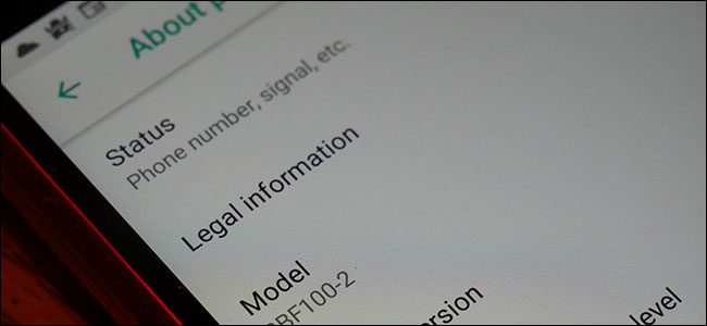 Android için Seri Numarası Öğrenme Yolları